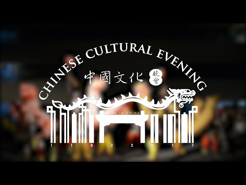 Chinese Culture Evening 2017 | LPCUWC