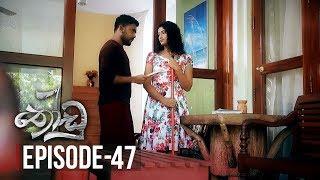 Thoodu | Episode 47 - (2019-04-19) | ITN Thumbnail