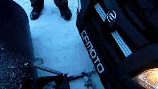 Отвал своими руками для Квадроцикла CFmoto Х8 2019