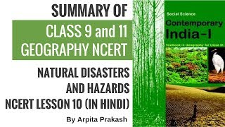 Natural Disasters and Hazards - Class 9 & 11 Geography NCERT Lesson 10 - Arpita Prakash