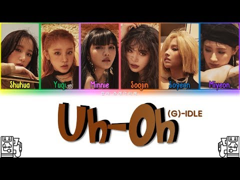 GI-DLE 여자아이들 - Uh-Oh  Color Coded HanRomEng  Hansa Creative