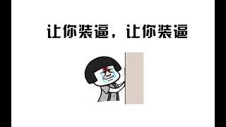 蓝战非想给自己一巴掌,姜乐涵想打死蓝战非