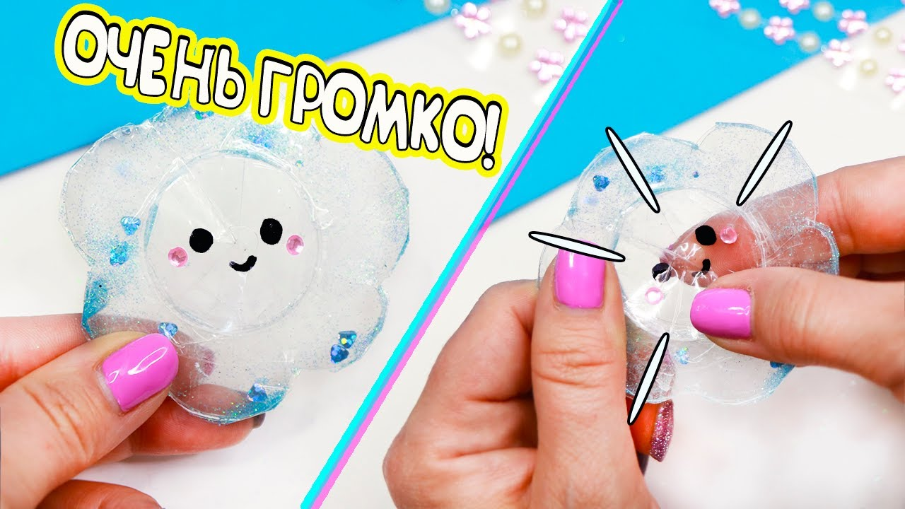 DIY Симпл Димпл своими руками ИЗ МУСОРА за 5 минут! DIY simple dimple fidget toy