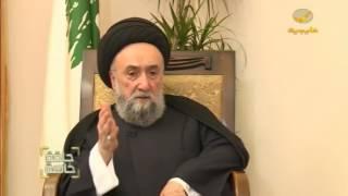 الشيخ علي الأمين: هويتنا الطائفية الشيعية لا يجب أن تتعارض مع هويتنا الوطنية أو مع انتمائنا القومي