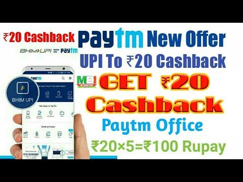 free Paytm Cash add money to wallet ₹20 Rupay Cashback