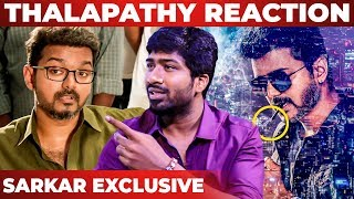 Thalapathys reaction for SARKAR Cigarette Issue - Lallu Reveals