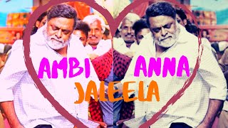 Ambi Ning Vayassaytho | Hey Jaleela | Dj song
