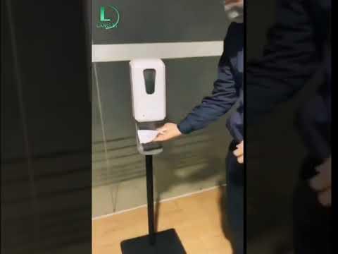 auto-type-floor-stand-hand-sanitizer-dispenser