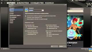 Как сменить ник или аватар в Steam