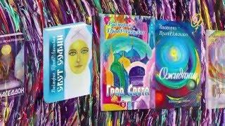 Виктория ПреобРАженская о Свободе Творчества