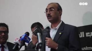 رصد | مؤتمر للحزب المصري الديمقراطي لاعلان موقفهم من انتخابات الرئاسة