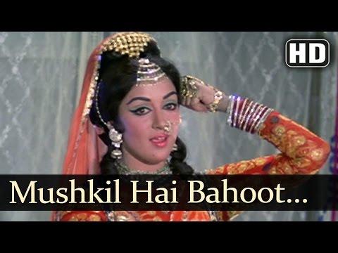 Mushkil Hai Bahoot Mushkil (Part 1) - Dhoop Chhaon Songs - Hema Malini - Sanjeev Kumar - Asha Bhosle