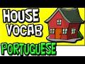 House Vocabulary in Brazilian PORTUGUESE | Portuguese Language | Kid's Portuguese, Lingua Portuguesa
