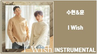 수현&훈 (From.U-KISS) - I Wish _ INST (VC)