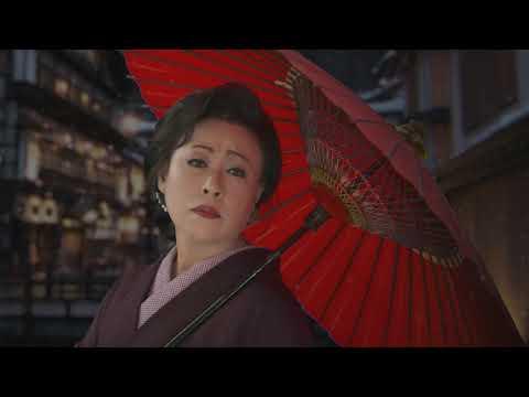 【ミュージックビデオ】真木柚布子『紅傘の雪』