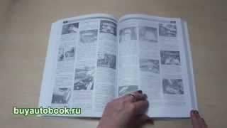 видео Руководство по ремонту Лада Ларгус