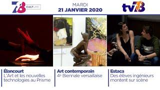 7/8 Culture. Emission du mardi 21 janvier 2020