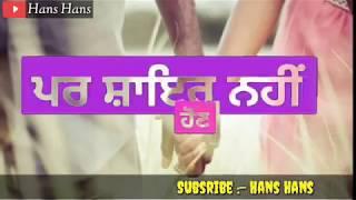 New Punjabi Sad Song Whatsapp Status Video 2019 💔Hath Chumme New Whatsapp Status 💔