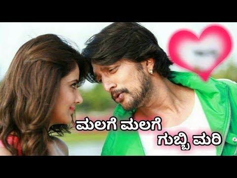 🌷-ಮಲಗೆ-ಮಲಗೆ-ಗುಬ್ಬಿಮರಿ-🌷-|-nalla-movie-|-new-kannada-whatsapp-status-song-|-by-sangamesh-gsp