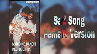 Female version sad song full screen whatsapp status | female sad song status | girls sad status |