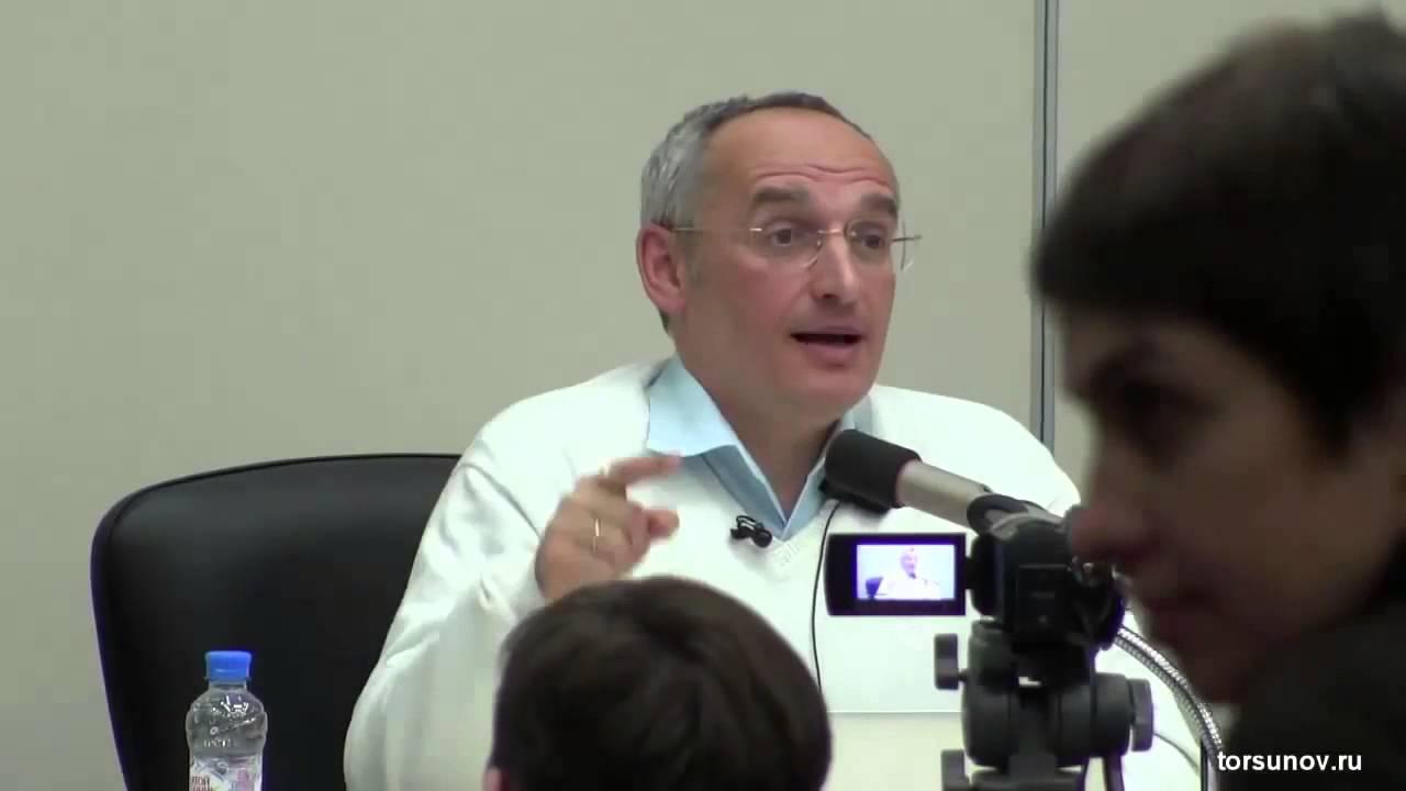 О.Г.Торсунов Как правильно наказывать женщин и мужчин