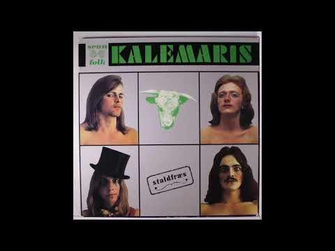 Kalemaris [DNK, Hard Rock /Glam Rock 1974] Ringdans