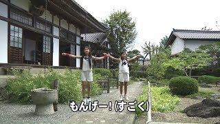 岡山県真庭市「ほんならラジオ体操第一を始めるで?!」【岡山県真庭市公式】