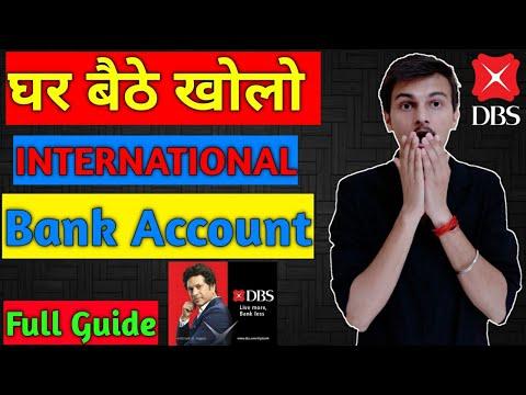 How to Open International Bank Account Online in India  | घर बैठे बैंक एकाउंट कैसे खोले |