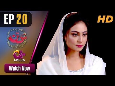 Sotan - Episode 20   Aplus Dramas   Aruba, Kanwal, Faraz, Shabbir Jan   Pakistani Drama