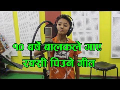 Raksi Piune Ho || Luga Fate Siune Ho || Ankit Khadka Nepali Dj Club Song