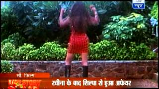 Love Story - 'Love Story' between Raveena Tandon-Akshay Kumar-Shilpa Shetty