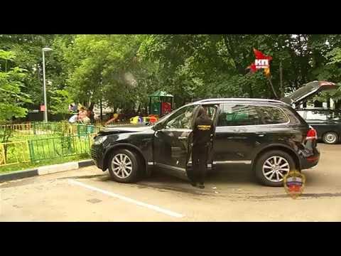 Угонщик автомобиля при встрече с хозяйкой подменил ключи от Фольксвагена