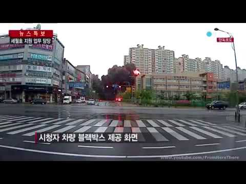 A helicopter just nosedived and exploded on the street in Gwangju, South Korea