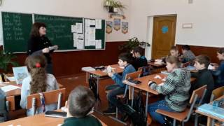 Урок німецької мови