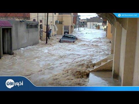 #هاشتاغ_خبر | فيضانات مدمرة تجتاح تونس  - نشر قبل 10 ساعة