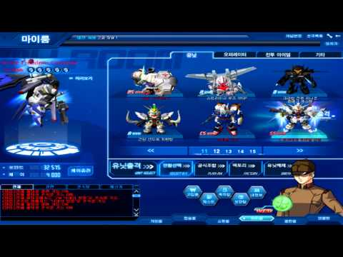 Sd Gundam Online Strike Freedom Over Custom 6 Doovi