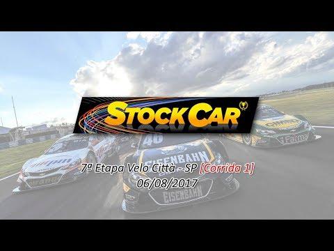 Stock Car 2017 7ª Etapa Velo Città - SP [Corrida1]