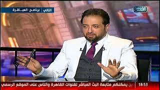 الناس الحلوة | تشخيص مشاكل الاسنان مع د شادي علي حسين