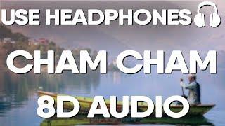 Cham Cham Song (8D AUDIO) | Monali Thakur | BAAGHI