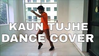 KAUN TUJHE   M.S. DHONI - THE UNTOLD STORY   Dance Cover   Vishal Lohkna