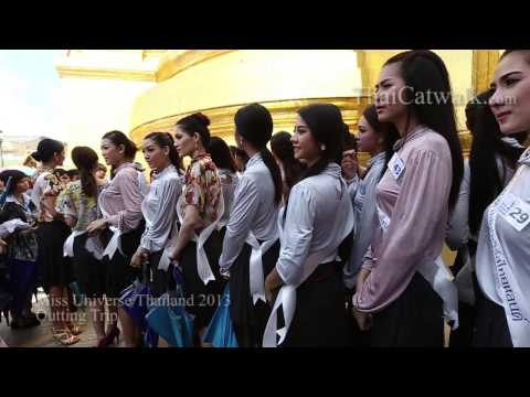 Miss Universe Thailand 2013 -- Outting Trip