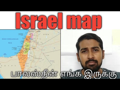 Where Is Palestine | Israel Map Explained | Tamil | Siddhu Mohan