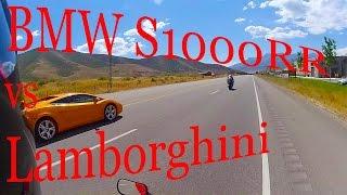 BMW S1000RR Vs Lamborghini