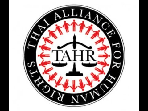 TAHR เรียกร้องให้คนไทย ส่งจดหมายถึงกง�...