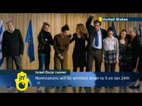 Israel's Footnote Nominated For Oscar: Joseph Cedar's Film Nominated For Best Foreign Language Film