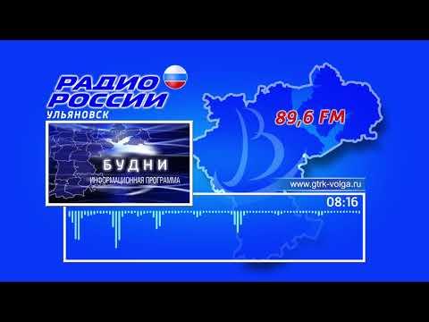 """Утренняя программа """"Будни"""" - 02.09.19"""