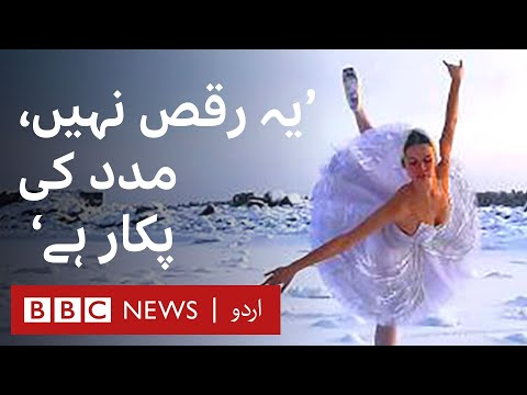 Russian ballerina performs on ice in an artful protest