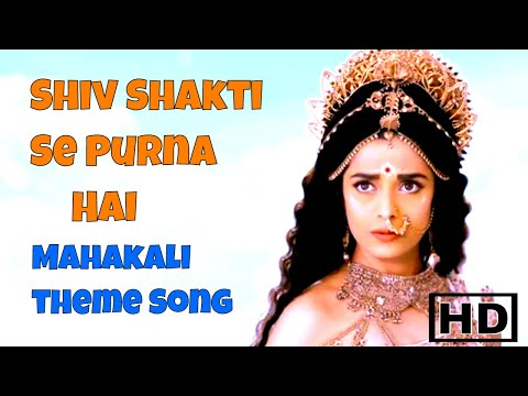 Shiv Shakti Se Hi Purn Hai Song | Mahakali Theme Song | Full HQ Video | 2018