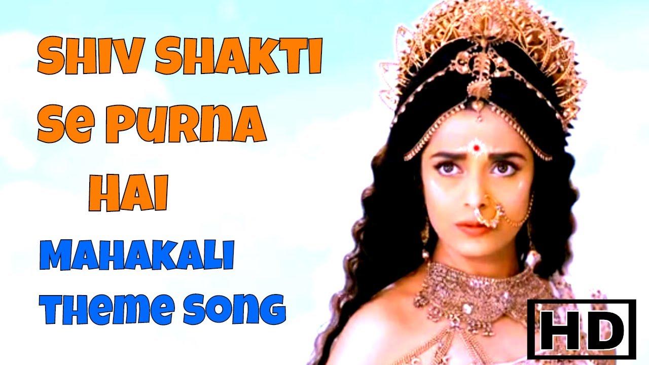 Shiv Shakti Se Hi Purn Hai Song Mahakali Theme Song Full Hq Video 2018 Youtube