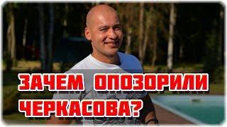 Дом-2 Новости ♡ Эфир 8 мая 2016 (8.05.2016) Раньше на 6 дней.